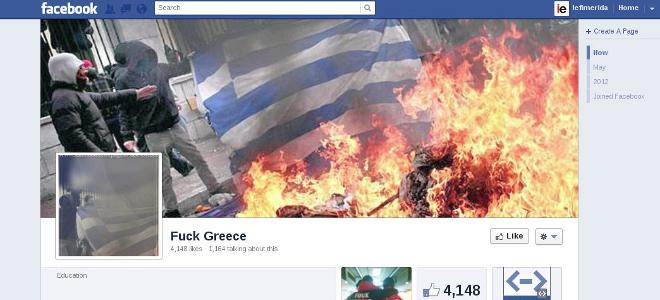 Fascists Albanians Create