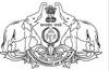 Periyar Tiger Conservation Foundation Recruitment 2019 Administrative Officer, Sociologist, Conservation Biologist, GIS Specialist and Economist