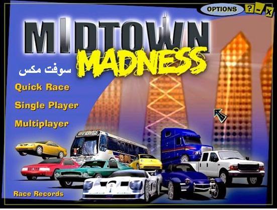 تحميل لعبة سيارات المدينة للكمبيوتر والاندرويد برابط مباشر مضغوطة ميديا فاير download midtown madness