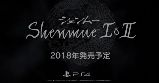 Shenmue 1 & 2 Announced for PS4, Xbox One and Steam