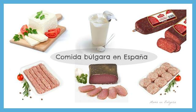 Bulgaria, Comida búlgara en España, sírene, kíselo mliako (yogur), lukanka, kebapche, filet elena, kiufté.