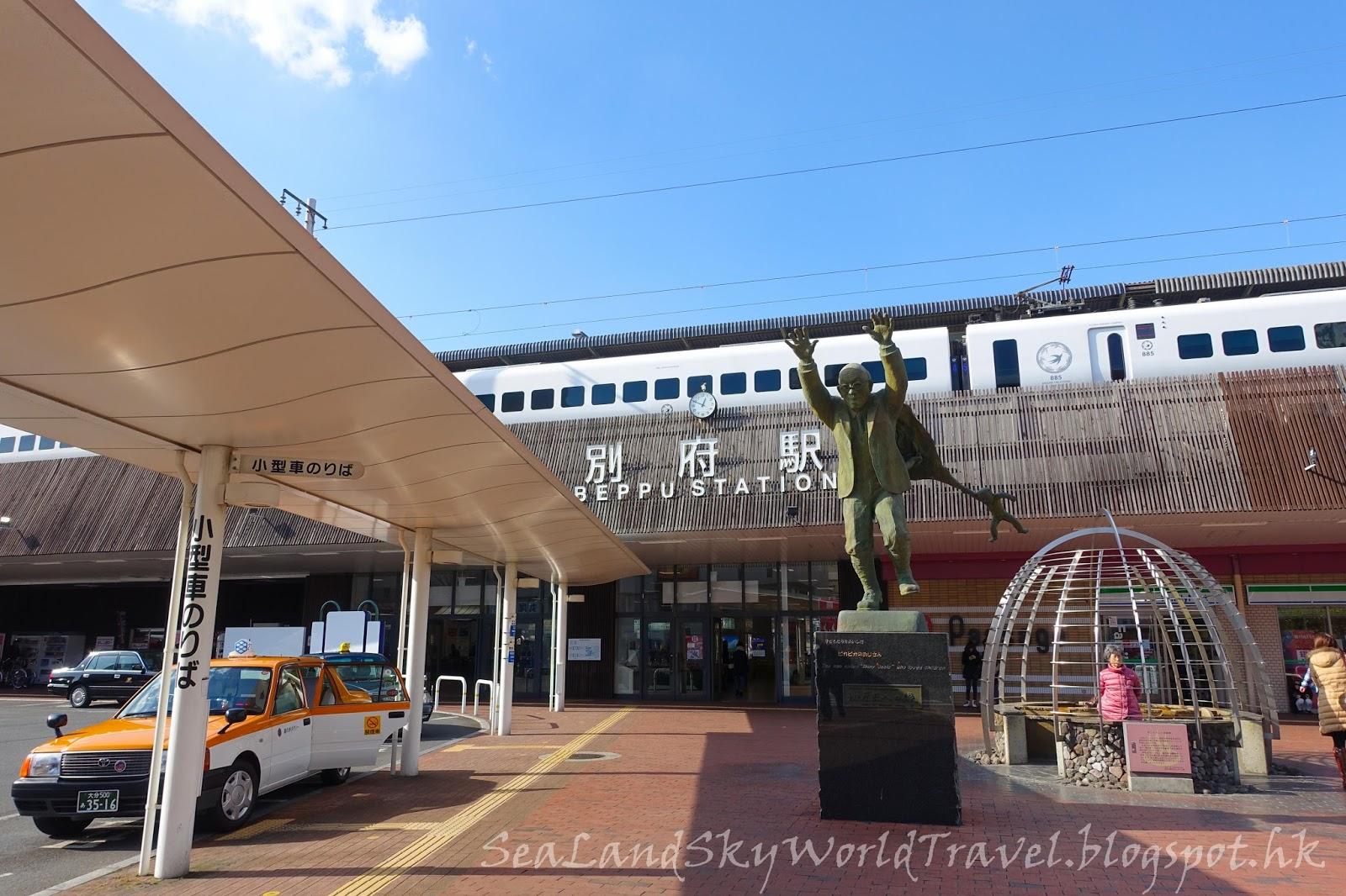 海陸空遊世界: 九州廣島自由行第三天: 別府Umikaoru Yado Hotel New ...