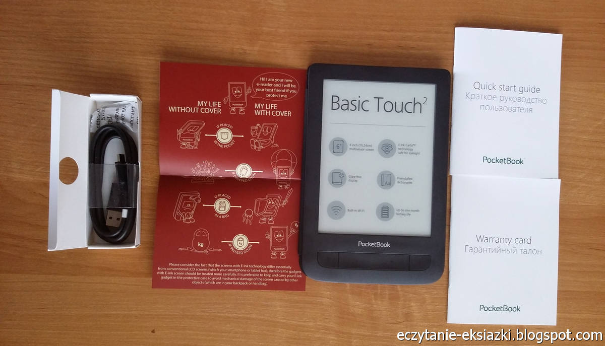 PocketBook Basic Touch 2 Save & Safe– zawartość opakowania
