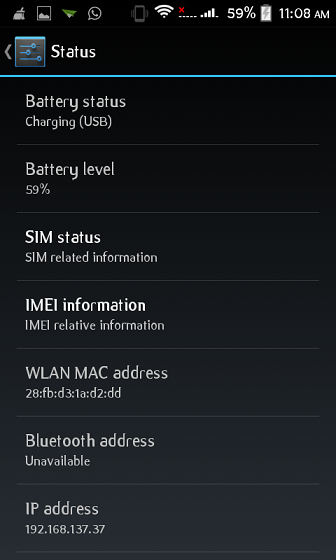 sim information in android