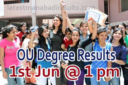 OU Degree Results 1st June 2016 @ 1 PM, Manabadi OU Degree Results