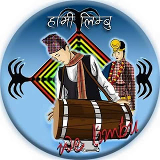 All India Limbu Tribal Association