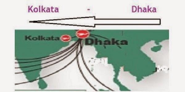 Airfare from Dhaka to Kolkata