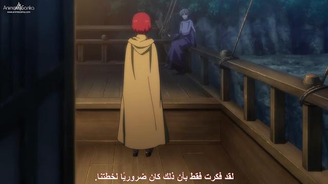 جميع حلقات انمى Akatsuki no Yona بلوراي 1080p مترجم أونلاين كامل تحميل و مشاهدة