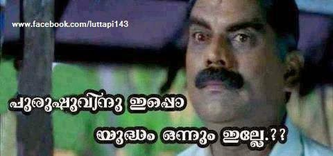 fb malayalam comments - 403×190