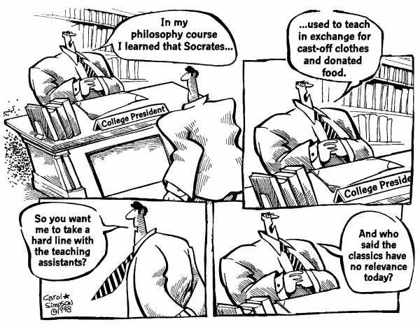 Black Educator: June 2013