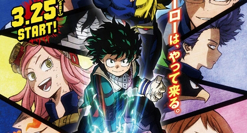 FUNimation To Stream My Hero Academia Season 2 Same Date As Japan Premiere.