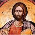 ΚΥΡΙΕ ΗΜΩΝ ΙΗΣΟΥ ΧΡΙΣΤΕ ΕΛΕΗΣΟΝ ΜΕ!!!Μνήσθητι, Κύριε,Μην εγκαταλείπεις τους δούλους Σου....ΠΡΟΣΕΥΧΗ ΑΓΙΟΥ ΠΑΙΣΙΟΥ