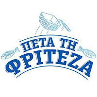 https://www.antenna.gr/petatifriteza