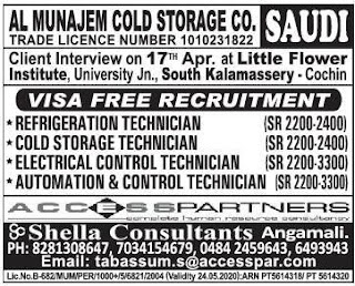 Free recruitment to Al Munajem Saudi Arabia