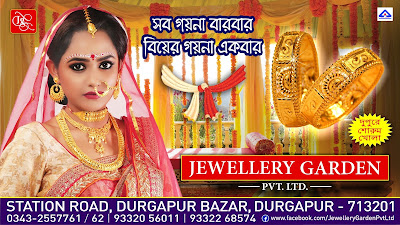 Jewellery Shop In Durgapur - https://www.facebook.com/jewellerygardenpvtltd/