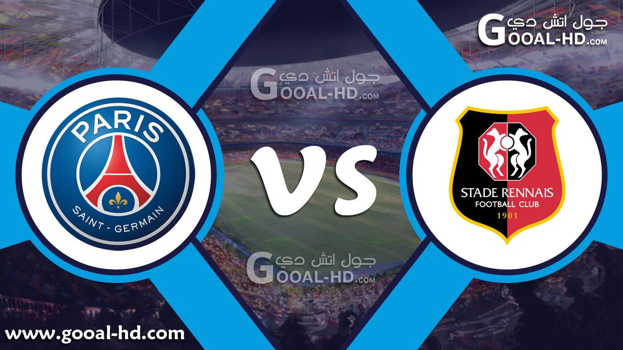 يلا شوت مباراة باريس سان جيرمان ورين بث مباشر