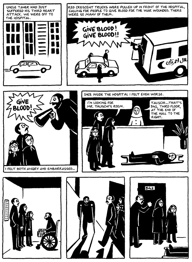 Read Chapter 16 - The Passport, page 118, from Marjane Satrapi's Persepolis 1 - The Story of a Childhood