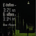 3:34 AM by Nick Pirog   থ্রি থার্টি ফোর এ এম - নিক পিরোগ   সালমান হক