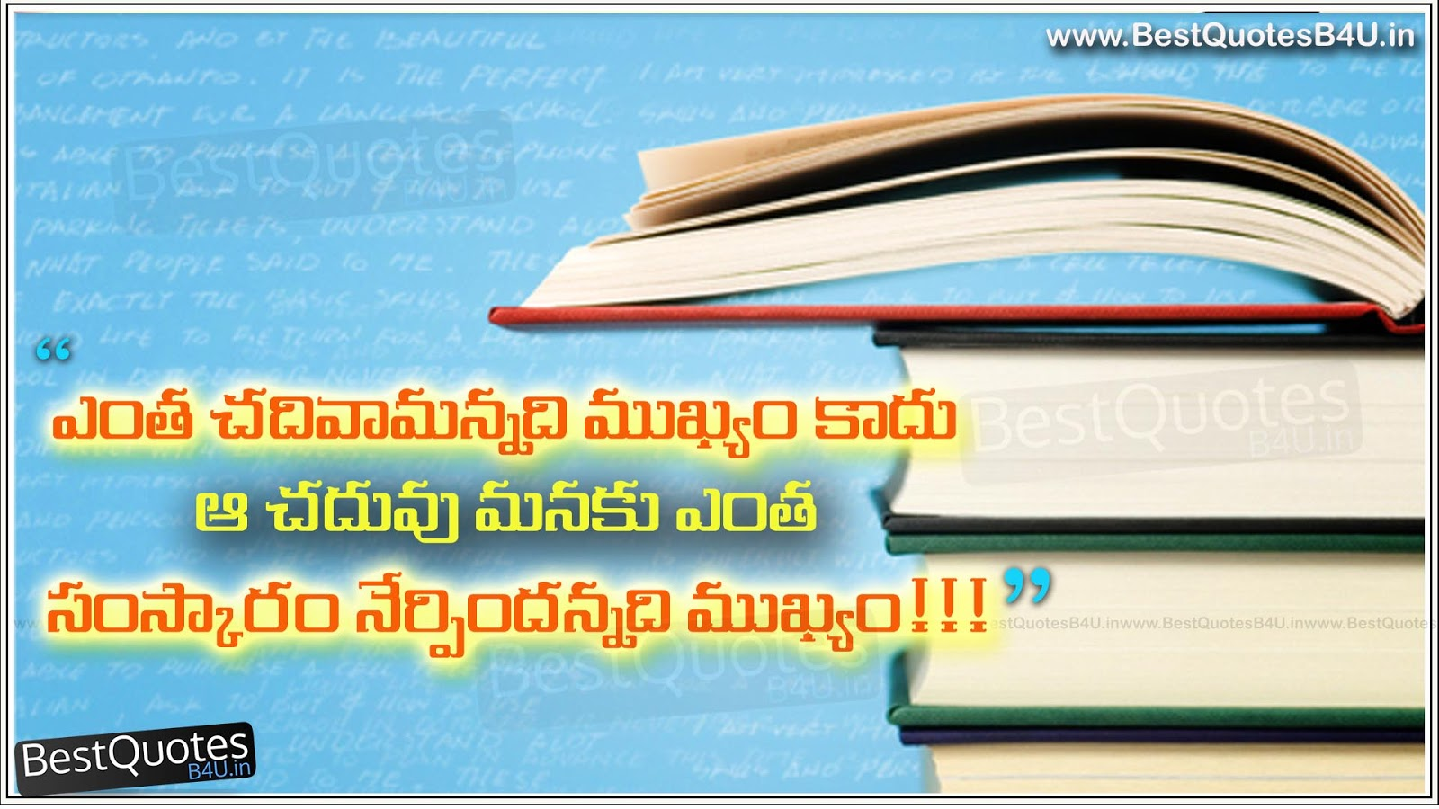 best inspirational telugu quotes for students