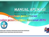 Panduan pendaftaran calon peserta Ujian Nasional Tahun 2016
