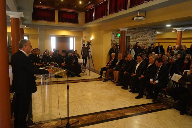 Η ομιλία του προέδρου του Επιμελητηρίου Θεσπρωτίας Αλέκου Πάσχου στην κοπή της πίτας