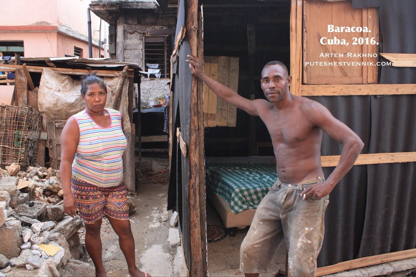 Кубинцы в городе Баракоа