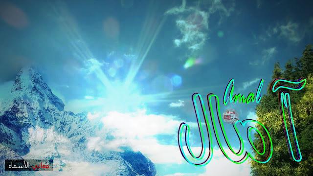 iraq,saudi,saudi arabia, Iraq, khaliji iraq, Qatar, مصر, السعودية, قطر, فلسطين, العراق, خليجي عراقي, الكويت, كويت, kuwait,  الاسماء وتوافقها مع كل برج, معاني, اسماء البنات, الأسماء في علم النفس, الأسماء العربية, الأسماء الذكور, saad, عاشوراء, يا علي, يا حسين, رمضان 2019,
