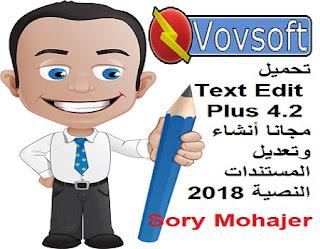 تحميل Text Edit Plus 4.2 مجانا أنشاء وتعديل المستندات النصية 2018