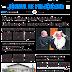 Exposição histórica resgata 30 anos de capas de jornais no Shopping Piracicaba