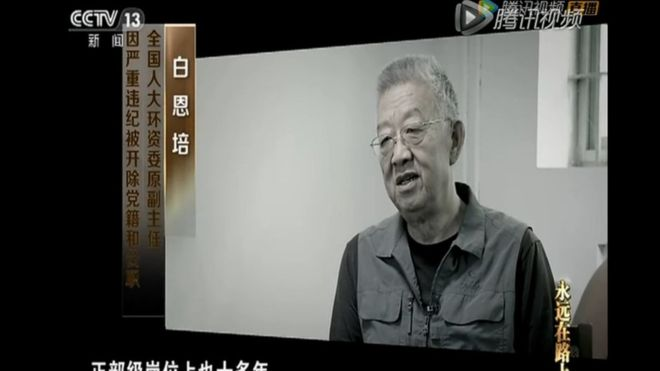 China officials confess to corruption in new TV series