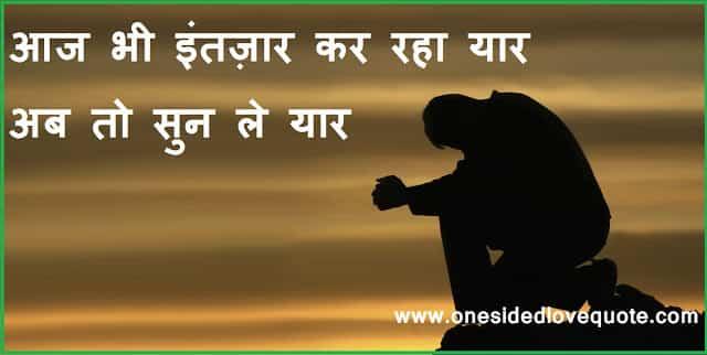 love-hindi