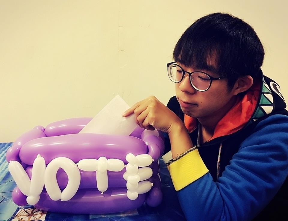 氣球投票箱