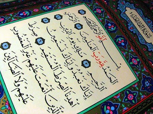 Do'a untuk Kedua orang tua yang bersumber dari Al-Qur'an