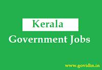 केरल सरकारी नौकरी | Latest Kerala Govt Jobs 2018 | Govt Job in Kerala