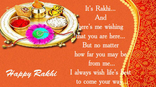 Happy-Rakshn-Bandhan-Wishes-Messages-Sms
