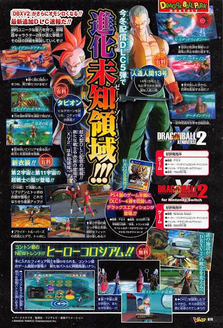 """Androide 13 y Tapion se unirán a """"Dragon Ball Xenoverse 2"""""""