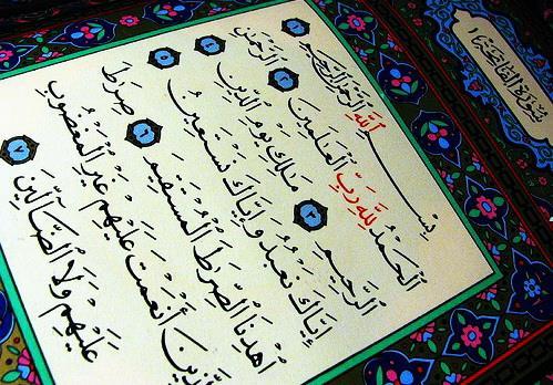 Ini Hikmah Mengapa Al Quran Diawali Surat Al Fatihah