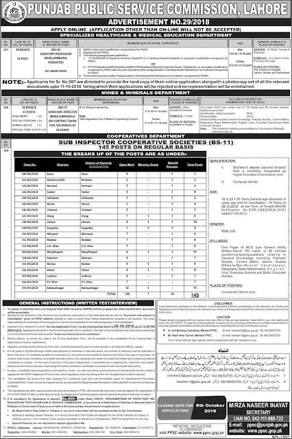 Latest Vacancies Announced in PPSC.GOP.PK Punjab Public Service Commission PPSC 23 September 2018 - Naya Pak Jobs