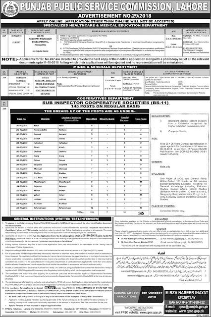 Latest Vacancies Announced in PPSC.GOP.PK Punjab Public Service Commission PPSC 23 September 2018 - Naya Pak Jobs