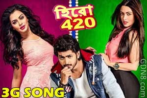 3G SONG - Hero 420 - Om, Riya & Nusraat