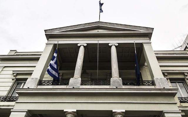 ΥΠΕΞ: Εντονη αντίδραση για τις περιουσίες των ομογενών στην Αλβανία
