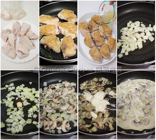 蘑菇白汁焗雞製作圖 Baked Chicken with Mushroom Cream Sauce Procedures