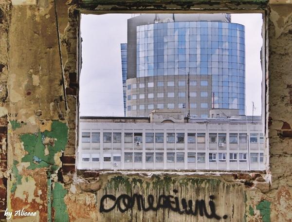 contraste-Bucuresti