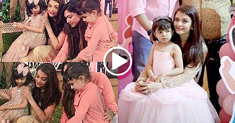 Aishwarya Rai celebrates birthday of her daughter Aaradhya Bachchan !