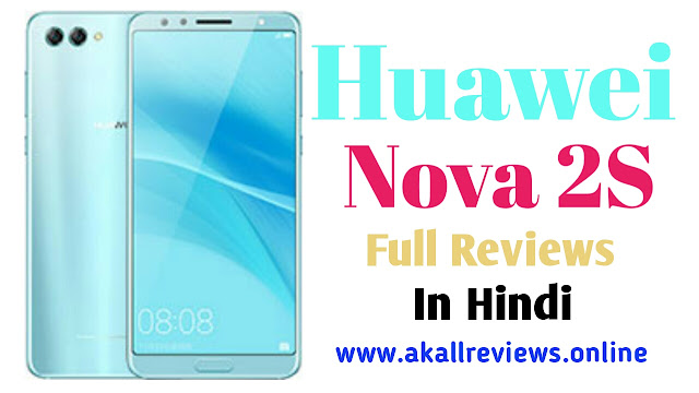 Huawei Nova 2S Full Specification In Hindi