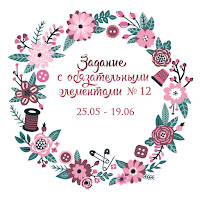 http://tskazki.blogspot.ru/2017/05/12.html