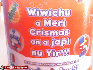 engrish christmas greeting and a happy new year
