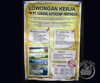 LOWONGAN KERJA : PT. Subang Autocomp Indonesia (SUAI)