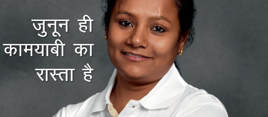 arunima sinha in hindi