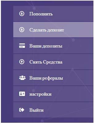 Регистрация в Bitbinario 7